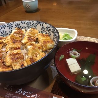 特製あなご飯(味処 もみじの木)