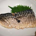 鯖(家庭の味 はる )