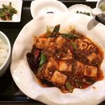 四川麻婆豆腐激辛ランチセット