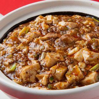 陳麻婆豆腐(四川飯店 )