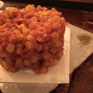 トウモロコシと桜えびのかきあげ(マルサラ飲食店)