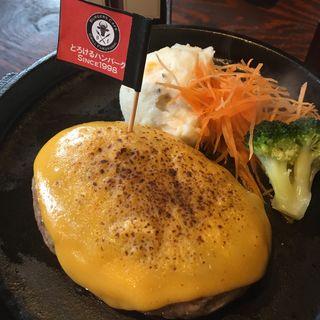 とろけるハンバーグ 150g チーズトッピング(グリルフクヨシ )