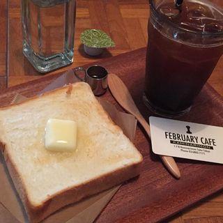 朝パンセット(フェブラリーカフェ (FEBRUARY CAFE))
