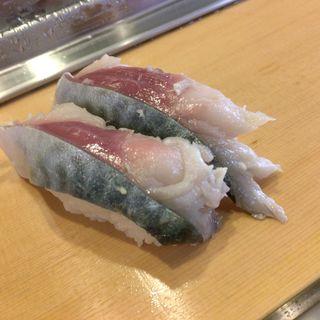 サバ(栄寿司 (さかえずし))