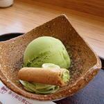 抹茶アイスクリーム「茶翠」