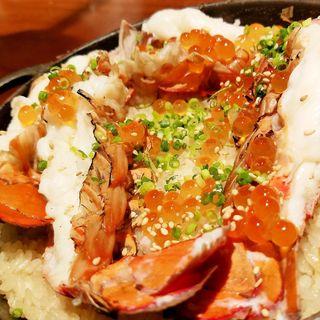オマール海老とズワイガニの炊き込みご飯(和えに)