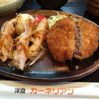 チキンステーキ&ミンチカツ(洋食屋 カーネリアン (ヨウショクヤ カーネリアン))