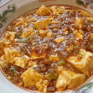 辛口、マーボー豆腐(魚食楽 山心)