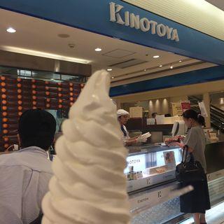 ソフトクリーム(きのとや 新千歳空港店)