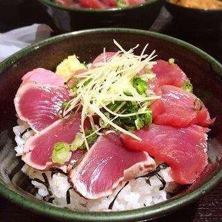 カツオ丼(旬魚彩 太平山 )