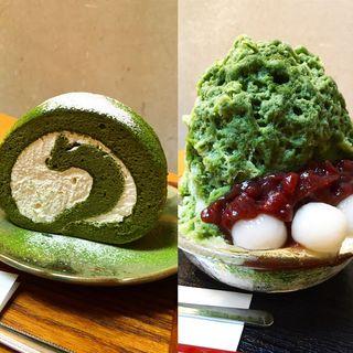カキ氷 抹茶ロール(茶寮 油長 (さりょう あぶらちょう))