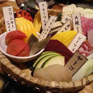 生野菜のお刺身盛り合わせ