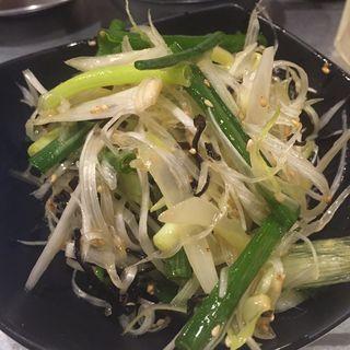 ねぎ塩サラダ(もつ焼きばん 中目黒本店 )