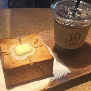 ブラウンシュガートーストセット(ディゾン (DIXANS))