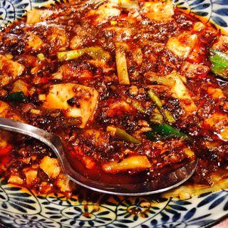 麻婆豆腐(ライオン飯店 (【旧店名】中国菜譜 ライオンキング))