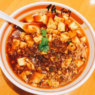 麻辣麻婆豆腐麺(匠 (Jang))