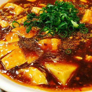 麻婆豆腐(民生 廣東料理店 (広東料理店 ミンセイ・カントンリョウリテン))
