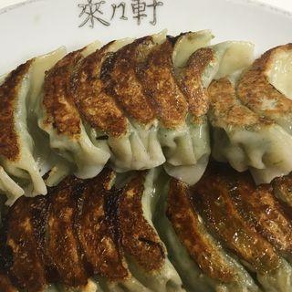 焼き餃子(来々軒)