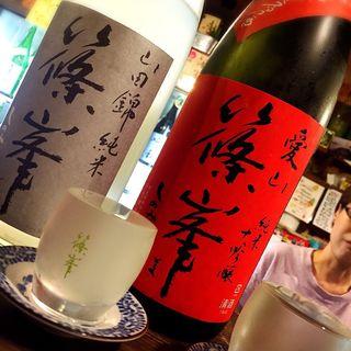 千代酒造 櫛羅(櫛羅 (くじら))