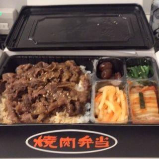 牛薄切焼弁当(叙々苑 大丸東京店 )