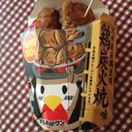 ご当地からあげクン 鶏炭火焼味(ローソン 平尾一丁目店)