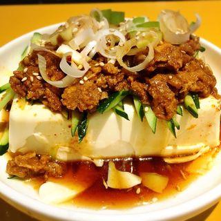 肉味噌豆腐(韓食 (HANSHIKU))