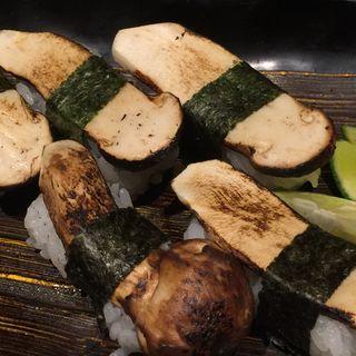 焼き松茸にぎり(にぎり長次郎 宝ヶ池店 )