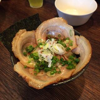 チャーシュー丼(紡)