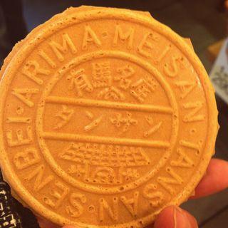 炭酸煎餅(三ツ森 本店 )