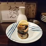 秋刀魚の梅肉巻き