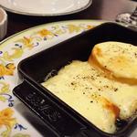 イタリア産スモークチーズのオーブン焼き