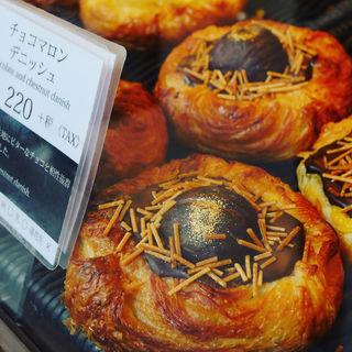 チョコマロンデニッシュ(ベーカリーアンドテーブル箱根 (Bakery&Table))