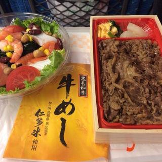 黒毛和牛牛めし(柿安 牛めし 大丸東京店 )