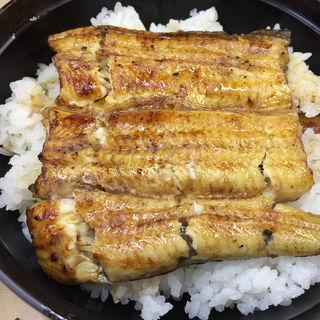 うな丼 ダブル(うな正 (うなしょう))