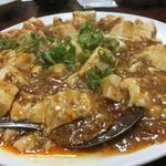 麻婆豆腐(阿信 (アシン))