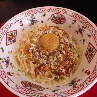 汁なし担々麺(+生卵)(松屋製麺所 )