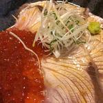 炙りブリ丼(あま屋 )