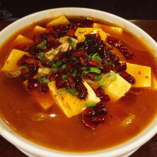 豆腐の四川激辛水煮(美味閣 )