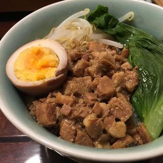 魯肉飯(華泰茶荘 渋谷店)