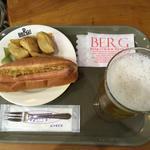 ベルクドッグ(BERG (BEER&CAFE BERG))