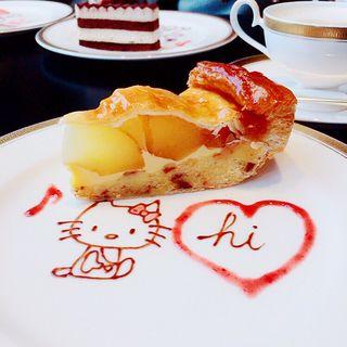 アップルパイ(アートカフェ (Art Cafe))