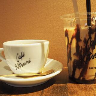 カフェモカ(カフェ キツネ (CAFE KITSUNE))