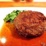 熟成肉のハンバーグ