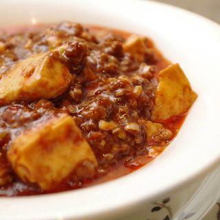 麻婆豆腐(La Valse (ラヴァルス))