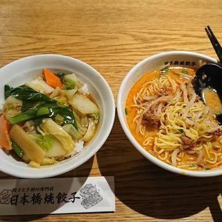 ハーフ担々麺+ハーフ中華丼(日本橋焼餃子 浜松町店 )