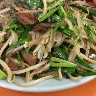 レバニラ炒定食(光栄軒)