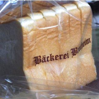 食パン(ベッカライ・ブロートハイム (Bäckerei Brotheim))