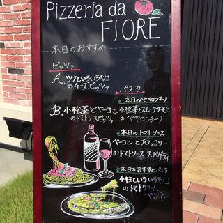 (ピッツェリア ダ フィオーレ (Pizzeria da FIORE))