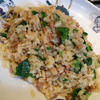 豚挽肉、青菜のチャーハン(中国料理 仙ノ孫 (センノマゴ))