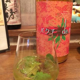 パクチーde酒(ちぃりんご)